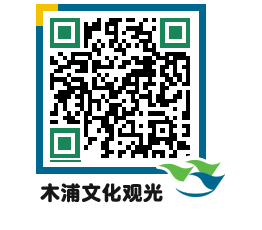 Mokpo City QRCODE image(http://www.mokpo.go.kr/tourcn/tfmyhs@)